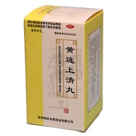 黄连上清丸(水蜜丸)